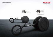 Racing Wheelchair Catalog