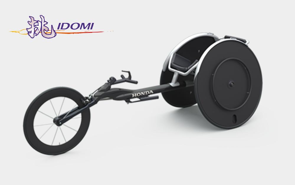 挑 - IDOMI製品画像
